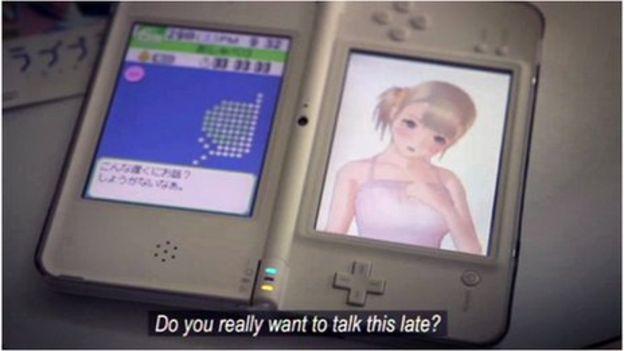 Japanese Nintendo Girlfriend