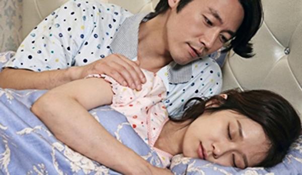japanese sleeping